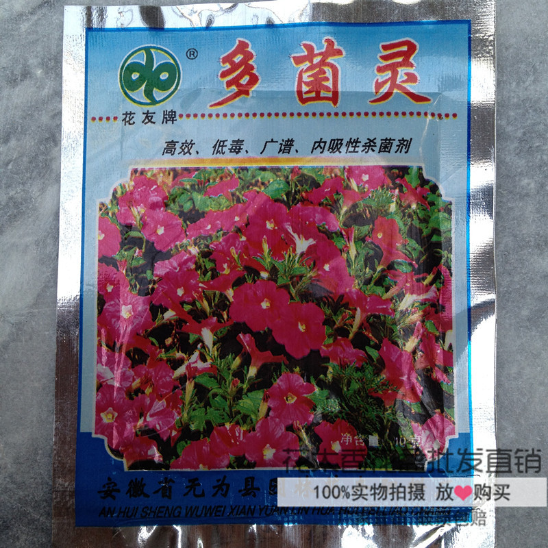 Flower specific drugs carbendazim fungicide fruits and
