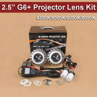 Free Shipping CBX G6 Double Angel Eyes HID Bixenon Projector Lens Kit With 35W HID Xenon