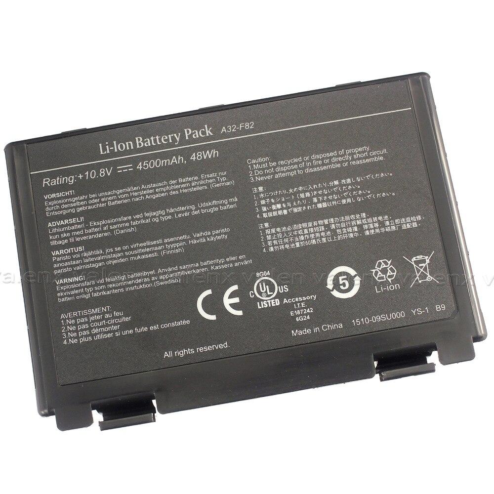 Laptop Batterij Voor Asus A32-F52 A32-F82 L0690L6 L0A2016 F82 K40 K50 - Notebook accessoires - Foto 2