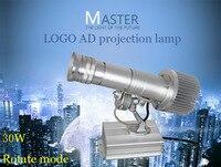 30 Вт подгонять светодиодный Hd рекламы Проектирование лампы, лампы этапе, логотип Лазерная лампа, текстовый узор, бесплатная доставка
