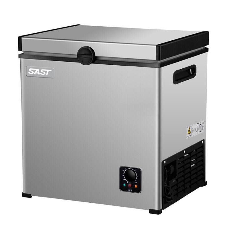 55L Small Freezer Home Small Commercial Mini Horizontal Refrigerated Freezer Single Door Small Refrigerator BD-55