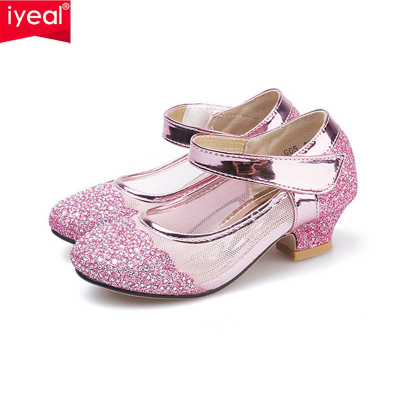 IYEAL Princess Kids Leather Shoes For Girls Flower Glitter Children High  Heel Fashion Little Girls Shoes Violet Silver e776f6cf32fe