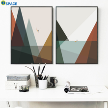 7-Space Nordic Wall Art Canvas Geometric Patterns Painting Decoration Posters Divers Print On Bedroom No Frame