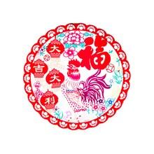 20 unid Avión Ventana Etiqueta de La Pared Decoración Del Hogar Del Festival de Primavera Fuego caliente de Color Rojo Palabra FU Chino Gallo Año Celebración 2017