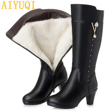 Big size women Martin boots 2019 new genuine leather women winter boots high-heeled ,  natural wool women motorcycle boots 100% genuine leather high heeled women boots coupled with large size wool lined female martin boots designer motorcycle boots