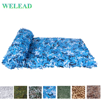 WELEAD 3x3 m Simple Military Camouflage Nets Outdoor Tarp Awning for Car Garden Tent Shade Gazebo Hunting Birding Camo Network