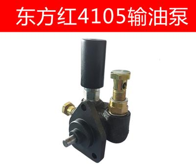 Free shipping YTO 4105 oil pump fuel pump Manual operation diesel engine suit for Chinese brand jiangdong engine parts for tractor the set of fuel pump repair kit for engine jd495