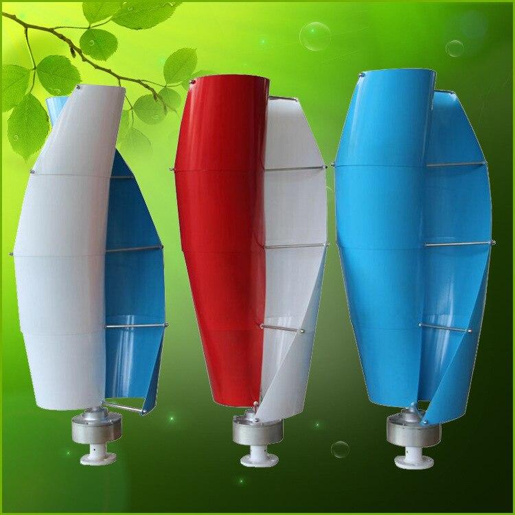 100w 24v 50hz helix vertical wind turbine wind generator. Black Bedroom Furniture Sets. Home Design Ideas