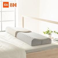 Xiaomi youpin 8H cuscino per massaggio in lattice naturale Z3 Spa dormire massaggio cervicale salute collo cuscino legato cura della testa federa