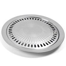 30*30*2,8 см корейский стиль Барбекю Сковорода гриль Плита барбекю плита кухонная сковорода