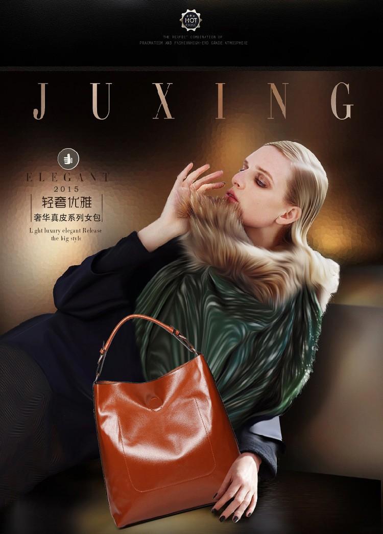 Ladies Composite Handbags Woman Fashion Pu Leather Bags Crossbody Bag For Women Fashion 2015 Designer High Quality Bags BH270 (4)