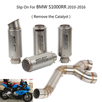 61 mm Exhaust Muffler Pipe Slip On For 2010 2016 BMW S1000RR Motorcycle Stainless Steel Y Mid Middle Pipe Tail Escape DB Killer