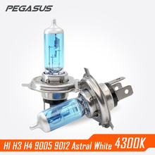 PEGASUS Car Halogen Headlight H1 H3 H4 H7 H11 HB3 9005 HB4 9006 HIR2 9012 PSX24W H15 H16 1800lm Auto Bulb Headlamp 4300K For Car