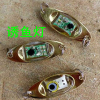 2015 versão atualizada Frete Grátis Fun LED Profunda Gota Pesca Submarina Squid Peixe Lure Luz Intermitente Da Lâmpada Nova