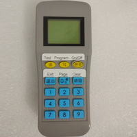 Программист TX7930 для линейный детектор TX7130