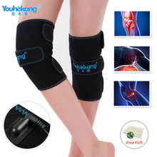 Youhekang Electric Arthritis Knee Pain Relief Massager Support Massage Brace Infrared Heating Treatment Relieve Joint