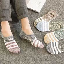 Variety of boat socks for men and women solid color comfortable striped cotton fashion home 5 pairs