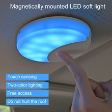 Car Reading Light Roof Ceiling Dome Magnetic LED Interior Two-color Universal Portable