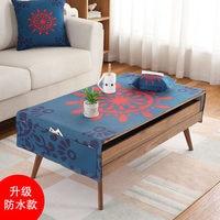Europe tablecloth Cotton linen art waterproof anti hot tea table cloth multifunctional pocket small fresh table cloth