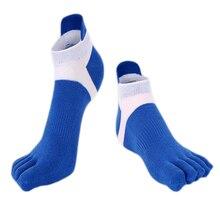 Lacontrie 1 Pair Five Finger Toe Men Socks Cotton Deportes Short Tube Mesh Finger Meias Polyester Boy Socks Spandex Elasticity