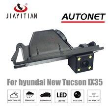 Jiayitian камера заднего вида для Hyundai Новый Tucson IX35 2006 2007 2008 2009 2010 2011 2012 2013 2014 CCD Ночное видение резервного копирования парковка