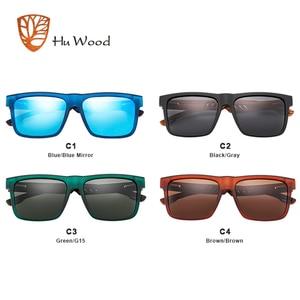 Image 4 - Hu Wood  2020 New High Quality Square Sunglasses Men Polarized UV400 Fashion Sunglass Mirror Sport sun glasses  Driving oculos