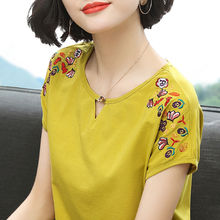 Batwing Sleeve Embroidery Blouse