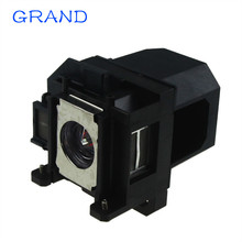 Compatible Projector Lamp ELP53 V13H010L53 for  EB-1830 EB-1900 EB-1910 EB-1915 EB-1920W EB-1913 EB-1925W with housing GRAND