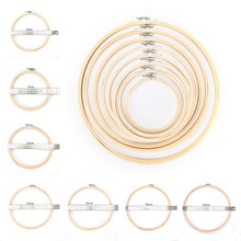 1Pcs 10-30cm Wooden Handy Cross Stitch Machine Embroidery Hoop Ring Bamboo Frame Embroidery Hoop Round Needlecraft Sewing Tools(China)