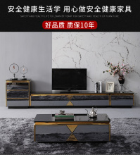 TV Stand black / white shiny Living Room monitor stand mueble stalinite cabinet mesa+tv table + Coffee centro Table