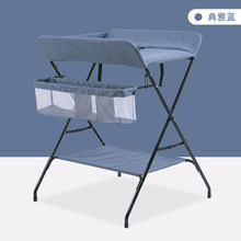 Diaper table baby care table newborn baby dressing massage table shower multi-function foldable easy to clean(China)
