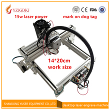 Assembled 15W laser 15000MW diy laser engraving machine 14*20cm metal engraver marking machine metal carving cnc router machine 10w diy cnc laser engraving machine 3018 metal marking machine cnc miiling router 2418