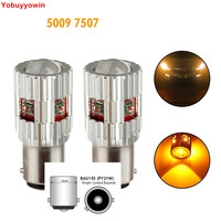 2pcs No Resistor Required 25W Amber Cree Chips LED BAU15S 7507 PY21W 1156 LED Bulbs For