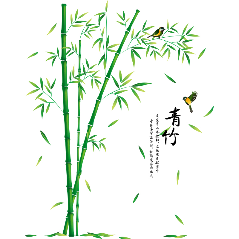 [SHIJUEHEZI] Bamboo Πουλιών Αυτοκόλλητες - Διακόσμηση σπιτιού - Φωτογραφία 2