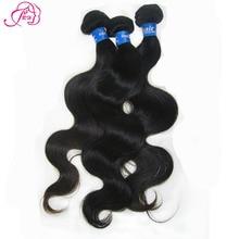 Brazilian Virgin Hair Body Wave 3 bundles Lina Hair Products 7A Brazilian Body Wave Cheap Brazilian human hair extensions 1b#