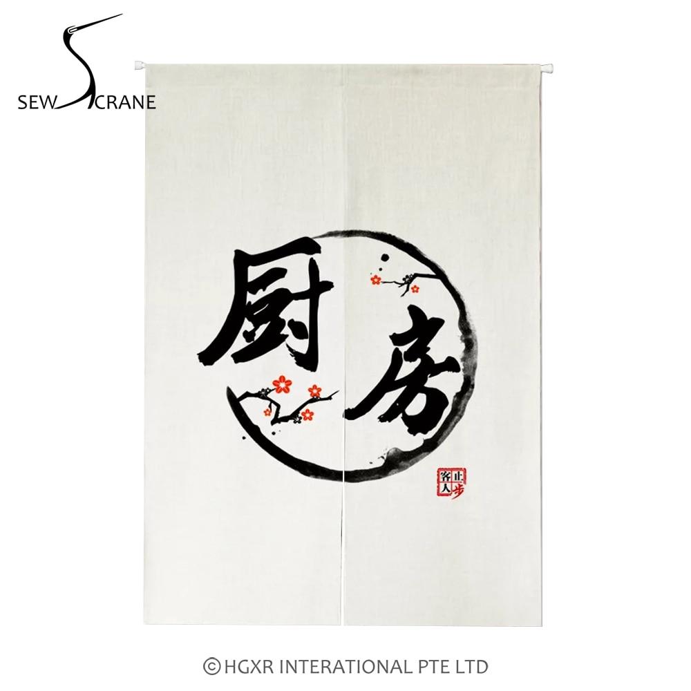 Kitchen Noren ChuFang Home Restaurant Door Curtain Japanese Noren Doorway Drapes Room Divider