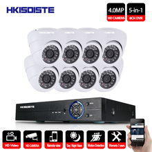 8CH 4MP HDMI DVR Home Security Outdoor AHD 8 Channel Video Surveillance 4MP CCTV Camera System Night Vision Kit With NO HDD