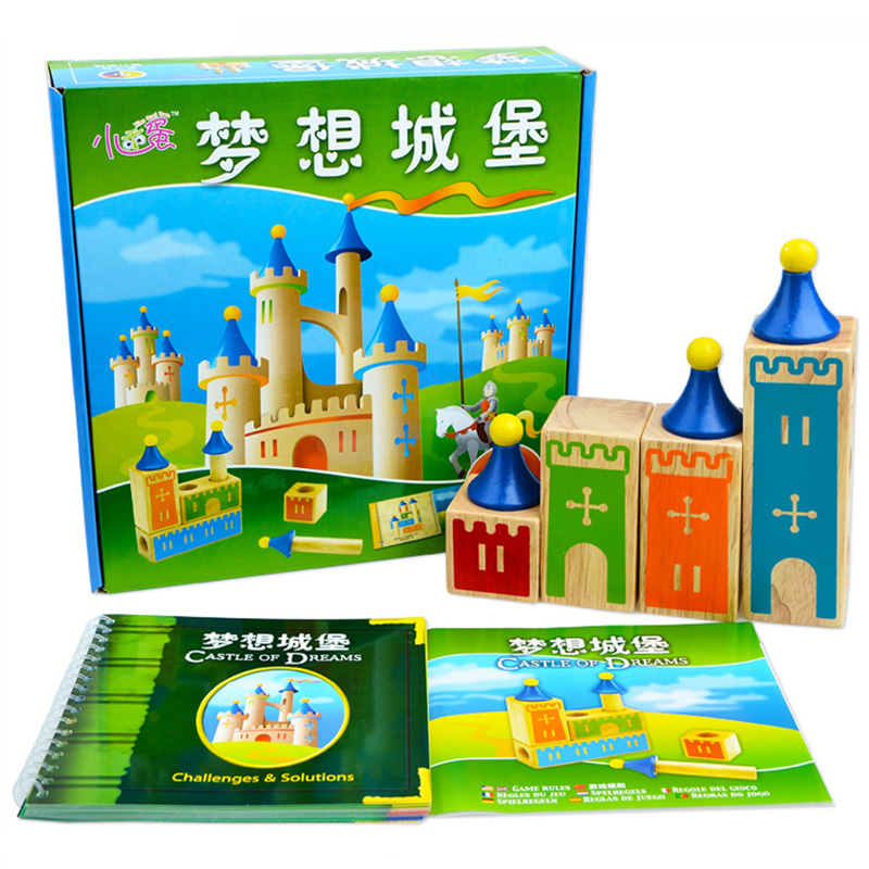 candice guo! Educational wooden toy castle of dream blocks early learning Intellect challenge game kids birthday Christmas gift