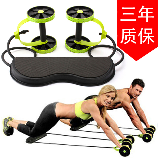 machine for abs at