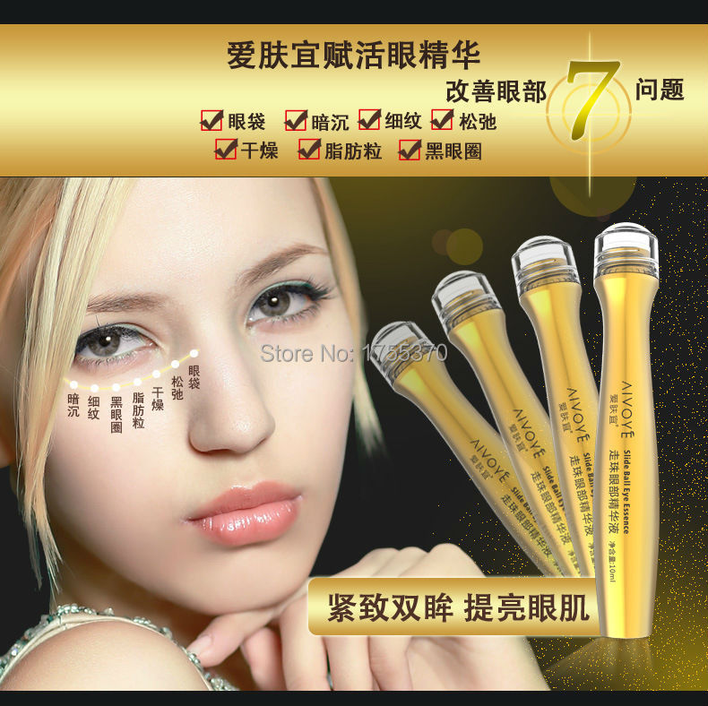 AFY 24 K זהב קרם עיניים נגד נפיחות Dark מעגל זהב הפעלת עור הסרת קמטים אנטי אייג 'ינג לחות