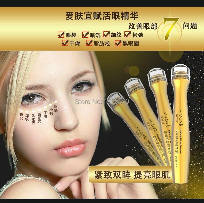 goji cream online shopping review.jpg