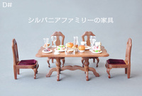 1set gift package Sylvanian families dining table set japan play house toy with Sylvan family doll table chair food plate d11
