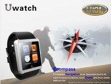 """2015ใหม่บลูทูธสมาร์ทดูU10Lนาฬิกาข้อมือU S Mart W Atch 1.54 """"จอแอลซีดีหนังสายรัดข้อมือปรับปรุงU8สำหรับA Ndroid IOSโทรศัพท์สมาร์ท"""