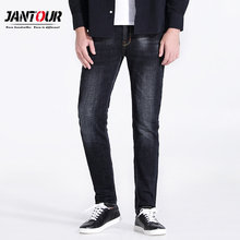 jantour 2018 high quality Brand clothing black jeans men embroidery cotton skinny Slim Casual Denim jean mans Pants Business mal(China)