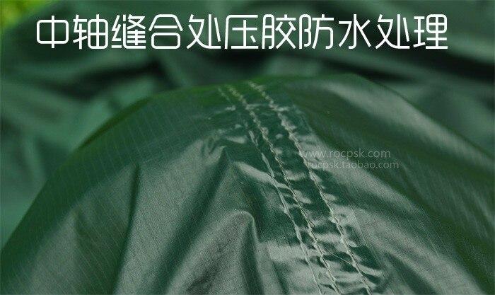 3F ul Gear 510g 3*3 mètres 15d nylon silicone revêtement de haute qualité en plein air caming tente bâche ultra-légère abri soleil auvent - 4