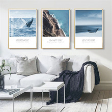 HAOCHU New Canvas Art Print Painting Poster Nordic Modern Ocean Landscape Personality Home Living Room Mural Decoration Picture
