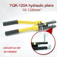 10-120 мм обжимной диапазон гидравлический обжимной инструмент YQK-120 гидравлические плоскогубцы 1 шт