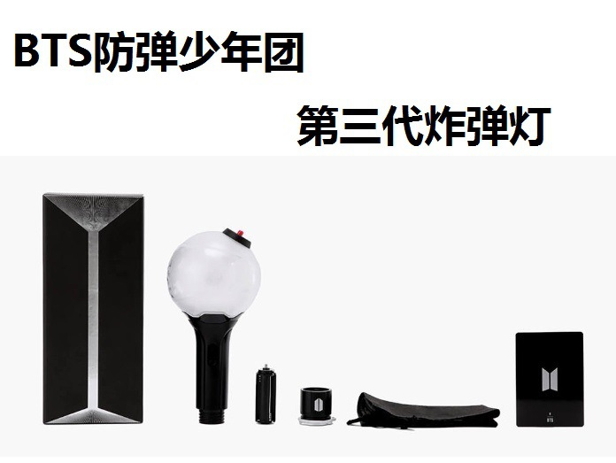[TOOL]2018 Kpop BTS Bangtan Boys VER.3 Concert Lightstick ARMY BOMB Glowing Stick Lamp Fan Stick SB180920401 [tool] new kpop arrived bts bangtan boys korea ver 1 0 2 0 light stick for concert glow fluorescent stick fluorescent lamp