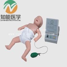 BIX/CPR160 Senior Infant CPR Manikin Models / Full Body  Baby CPR Manikin W077