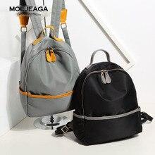 Moljeaga 2017 натуральная Рюкзаки Высокое качество водонепроницаемый рюкзак модные женские туфли сумки элегантный дизайн школьная сумка для студента колледжа
